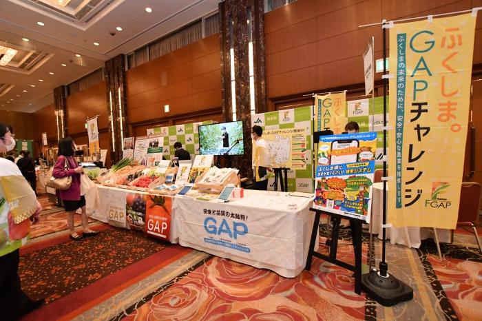 令和2年10月27日 東京都中央区 「ふくしまプライド。⾷材博 〜旬の農林⽔産物試⾷商談会〜」