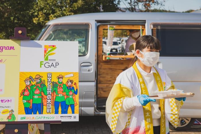 令和2年11月7日 福島県いわき市 「いわきドリームチャレンジ2020 Presented by 浜通り交通」