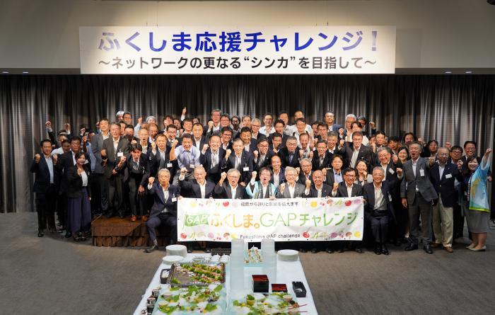 令和元年9月6日 福島県楢葉町 「ふくしま応援企業ネットワークフォーラム」