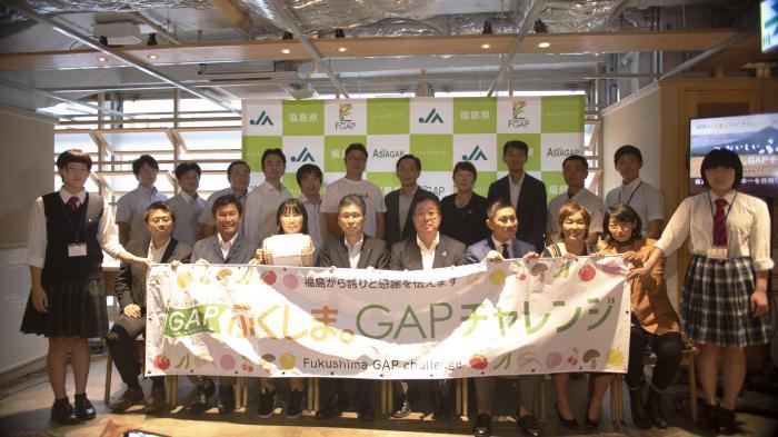 令和元年9月16日 東京都中央区 「〜おいしい ふくしま〜ふくしま。GAPチャレンジフェア オープニングセレモニー」