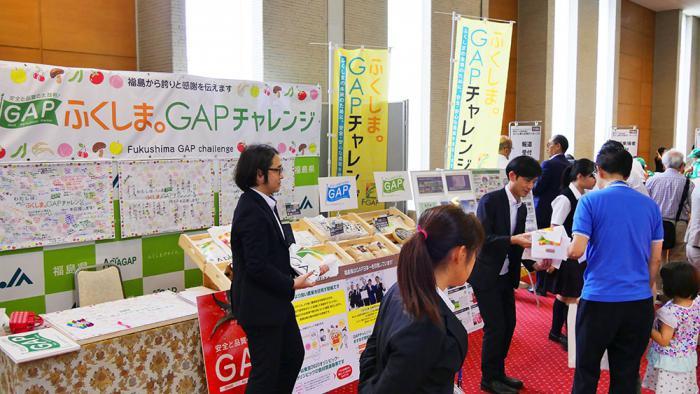 令和元年7月24日 福島県福島市 「ふくしま大交流ミーティング」