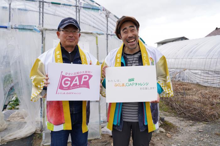 【PR】テレビ番組「ヨジデス」(KFB福島放送)にてGAPに取り組む県内生産者が取り上げられました。