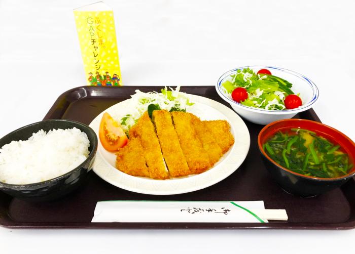 【PR】県庁食堂<GAPメニューフェア>のお知らせ