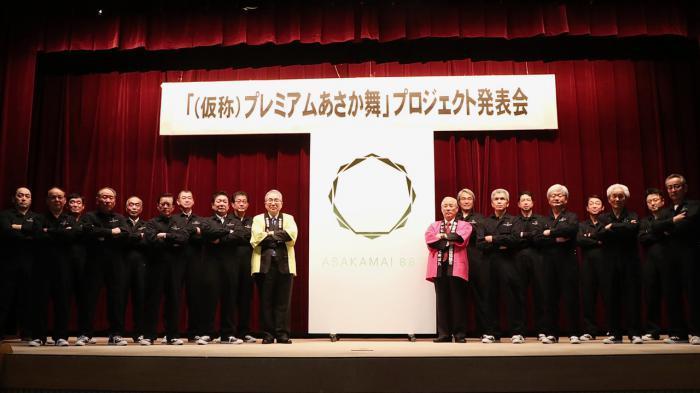 ASAKAMAI887GAP部会