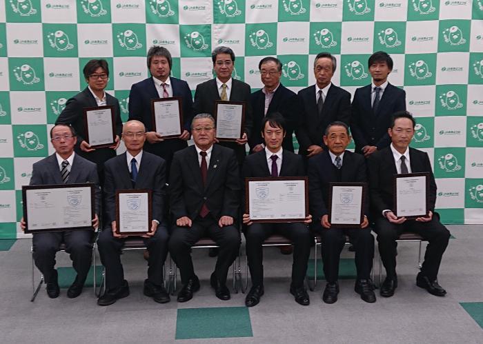 会津よつば農業協同組合 みどり地区インゲン・豆類部会 JGAP推進班