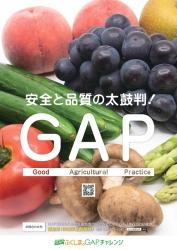 A1_農産物ポスター【mix】