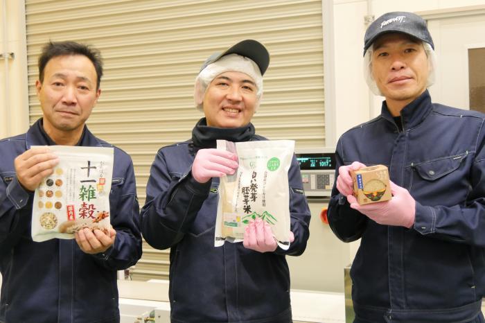 JGAP米(籾、玄米)
