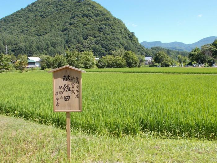 会津高原たていわ農産有限会社