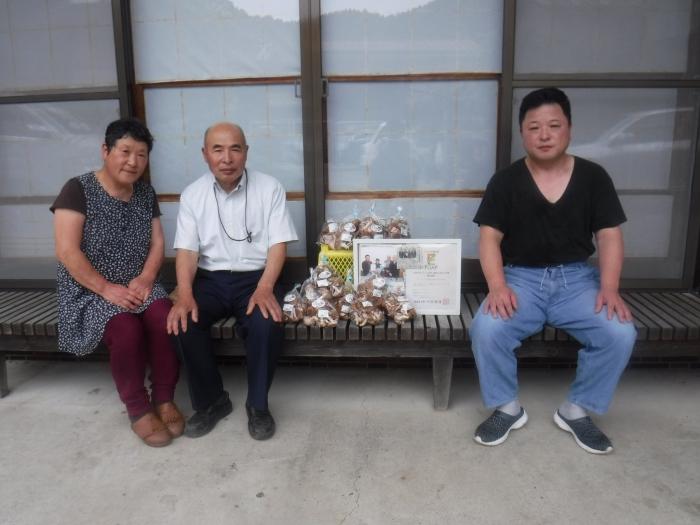 Samegawa Dream Kinoko-en & Kiyoranosato